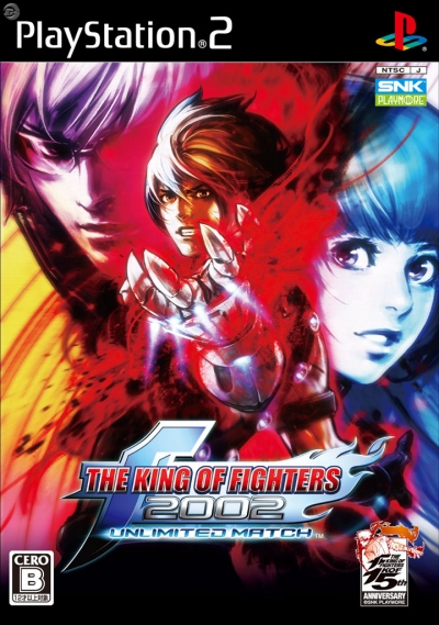 The King of Fighters 2002 Unlimited Match sur Ps2 Jaquette