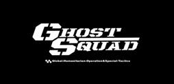 GSquad_logo