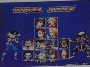 fightfev2-03
