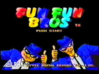funfun1