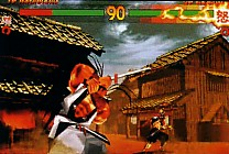 samuraishodown64_photo1