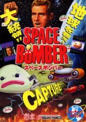spacebomber