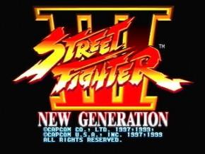 vStreet_Fighter_III__New_Generation