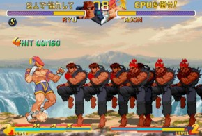 xStreet_Fighter_Zero_2_Alpha