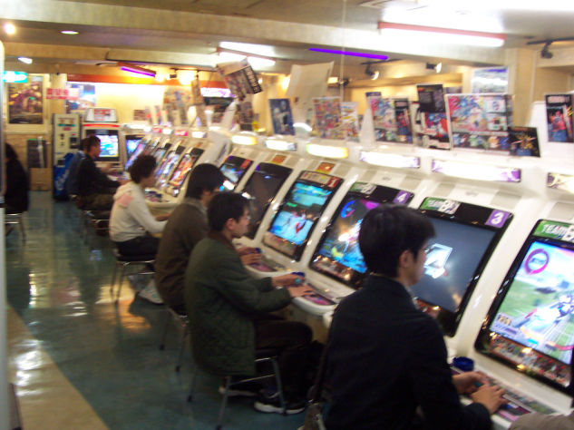 borne arcade japonaise