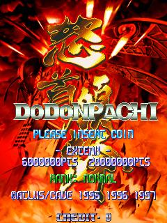 ddon0022