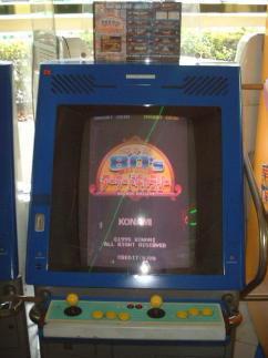 borne arcade namco