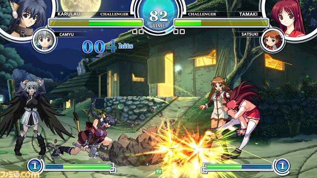Téléchargement de jeux érotiques au Japon