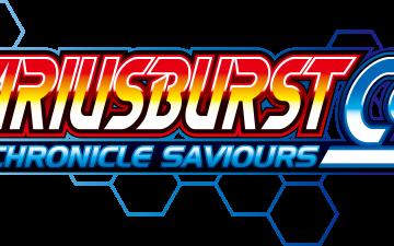 logo DariusBurst Chronicle Saviors