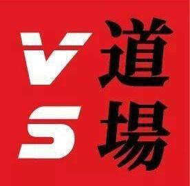 versus_dojo