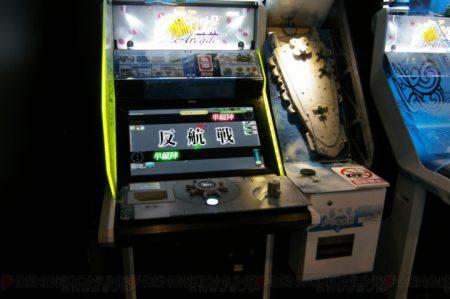 KanColle Arcade - Borne (3)
