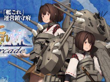 KanColle Arcade - Une