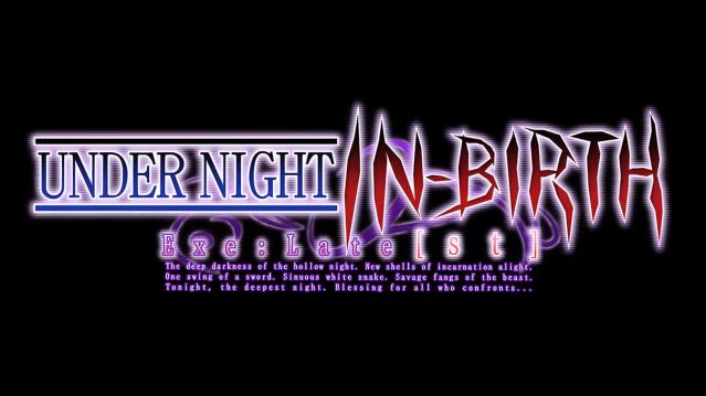 Under Night In Birth Exe Latest Logo