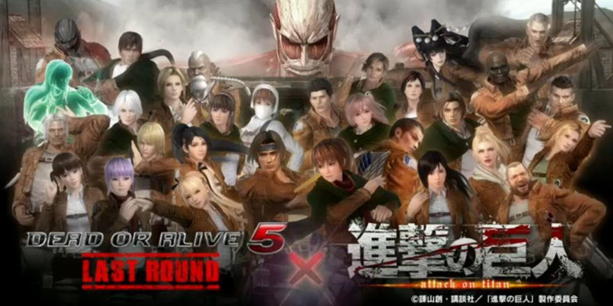 DOA5LR x Attack on Titan