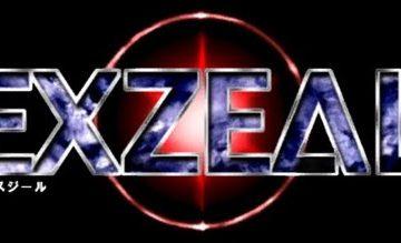 Exzeal Logo