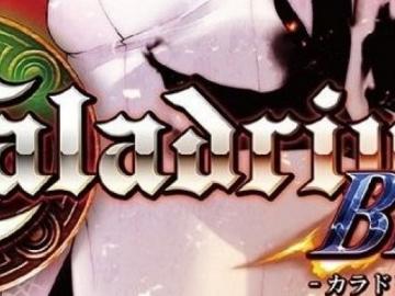 Caladrius Blaze Logo