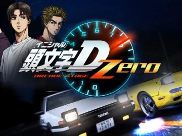 Initial D Stage Zero