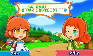 Puyo Puyo Chronicle 03