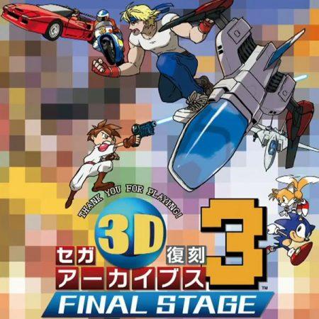 sega-3d-fukkoku-archives-3-final-stage-cover-1