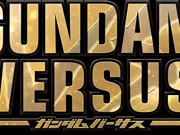 logo_gundam_vs